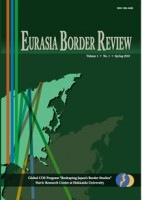Eurasia Border Review